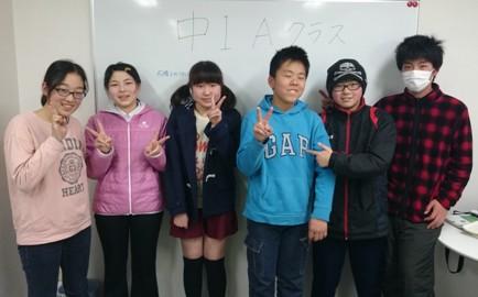 14.2.20城西(中1Aクラス).jpg