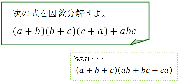 15.5.13BJエグゼ(問題・解答).png