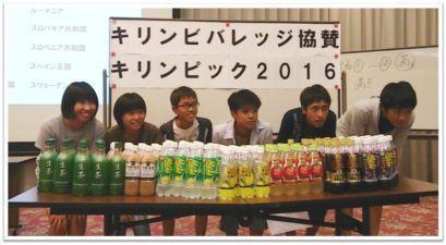 16.8.12夏合宿(キリンピック)2.jpg
