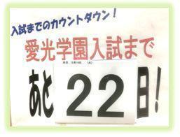 18.12.21able1.jpg