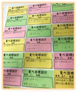 18.7.28BJ山越1.jpg