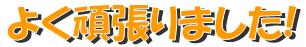 19.1.19BJBJ重信.png