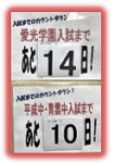 19.12.28able1-2.png
