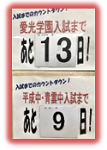 19.12.28able3-2.png