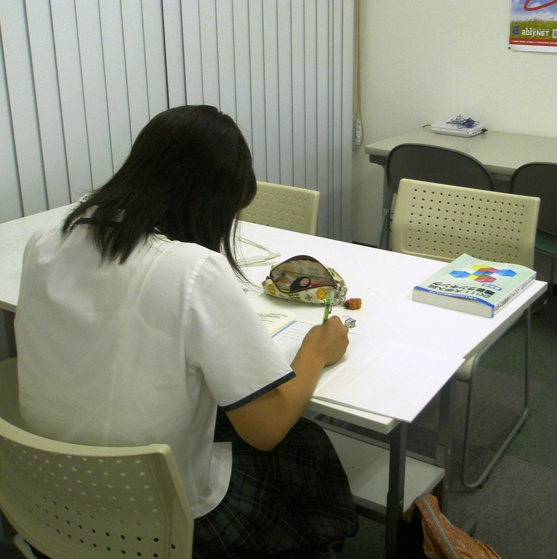 BJ枝松 写真2.jpg